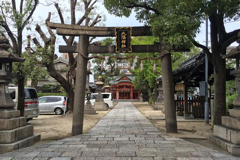 大隅神社 秋まつり 2016