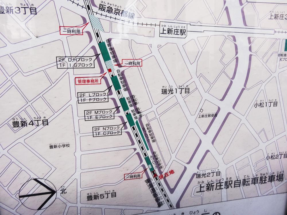 上新庄駐輪場MAP