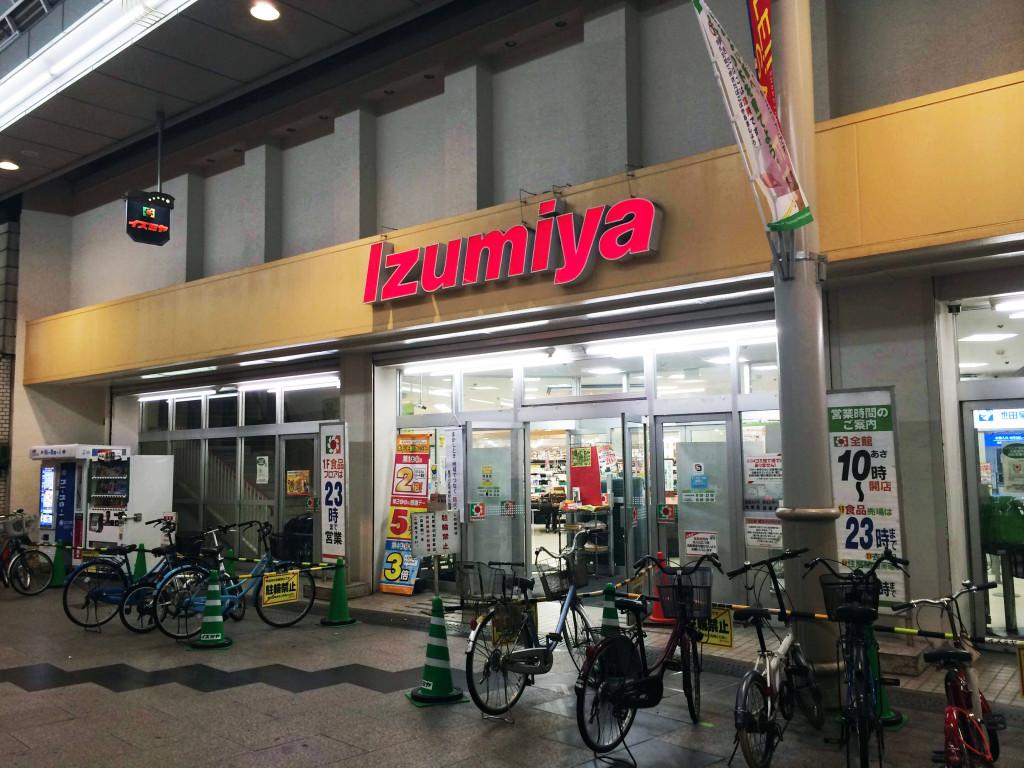 izumiyaawazi
