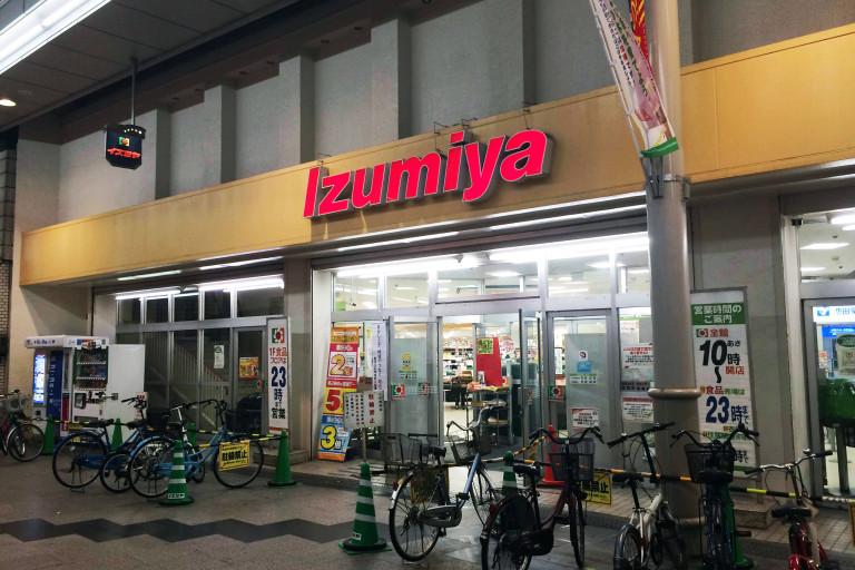 イズミヤ淡路店