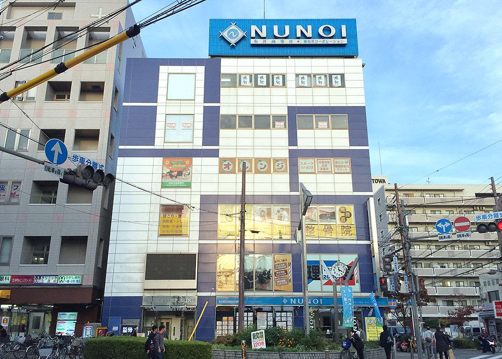 上新庄駅 南口 NUNOIビル JJコレクション