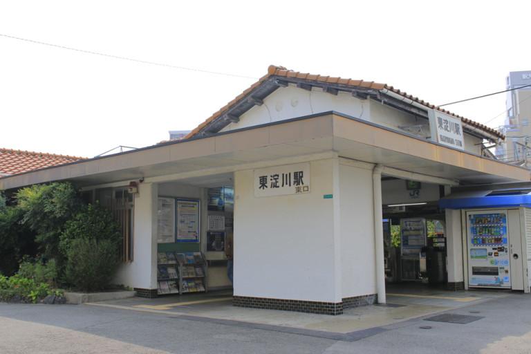 JR東淀川駅