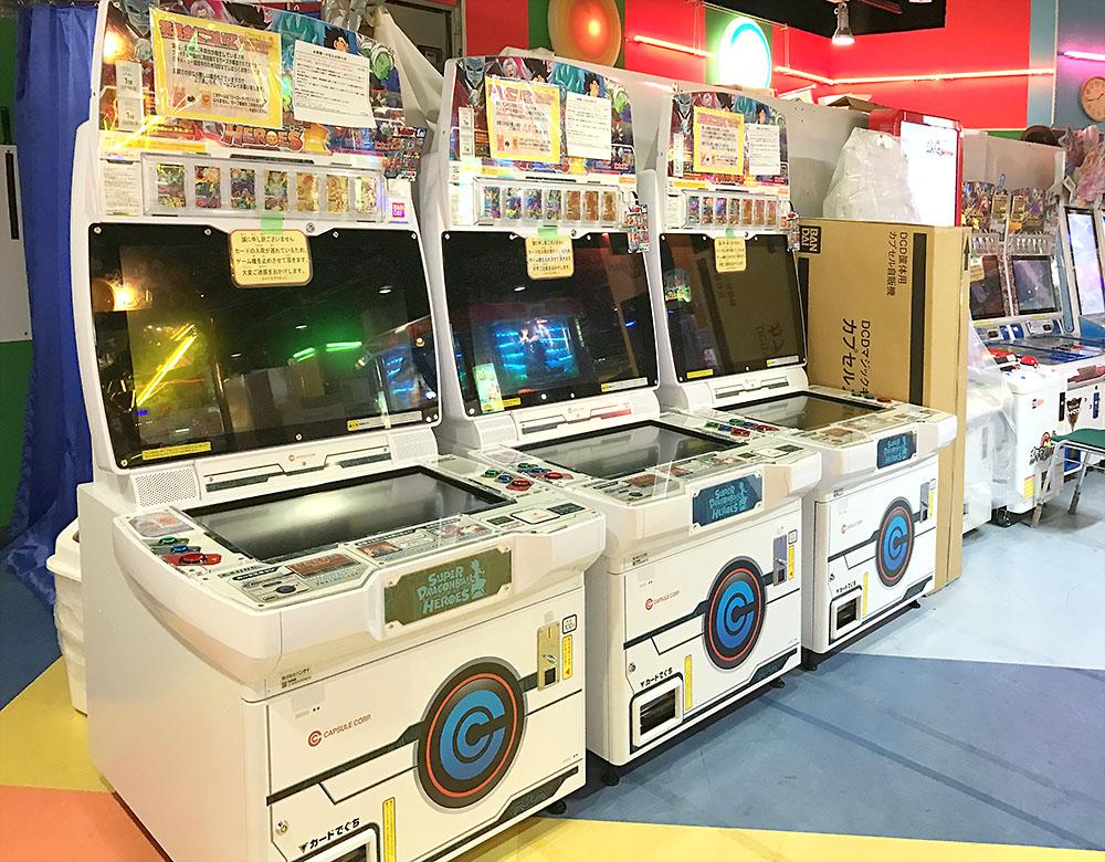 ドラゴンボールヒーローズのカードが再び無料配布!東淀川区で貰えるところが増えていました。   号外NET 東淀川区