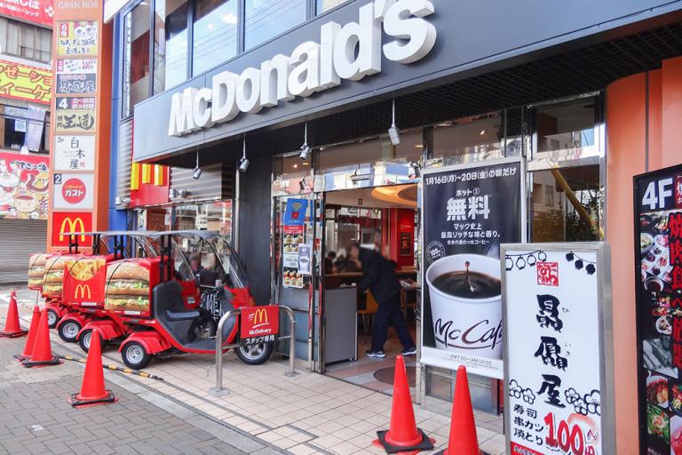 マクドナルド上新庄 コーヒー無料