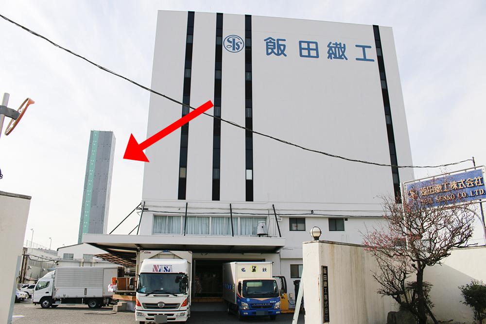 飯田繊工煙突解体