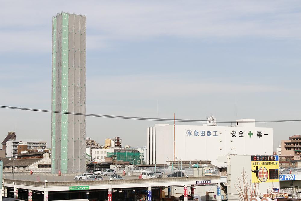 飯田繊工煙突