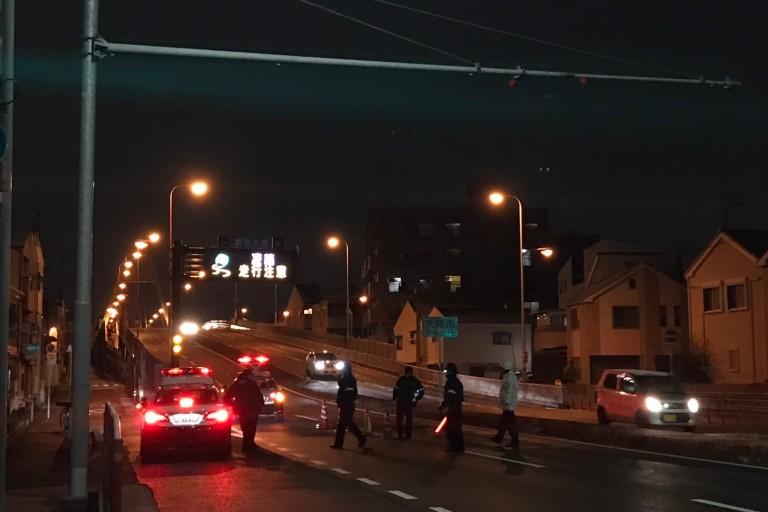 豊里大橋 通行止め 凍結