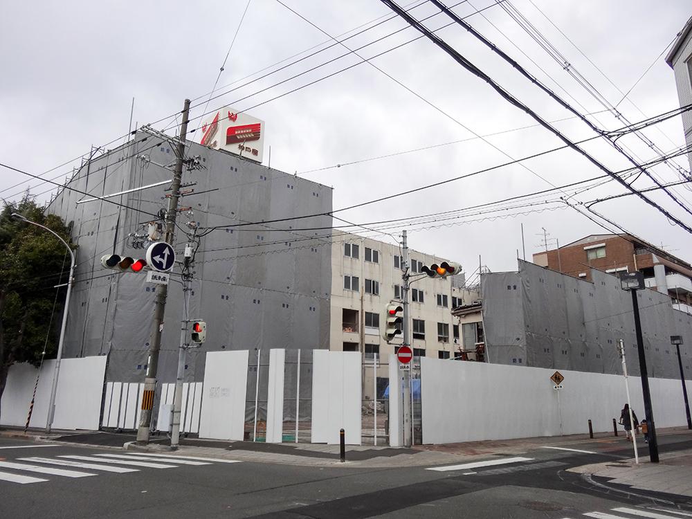 神戸屋青葉荘