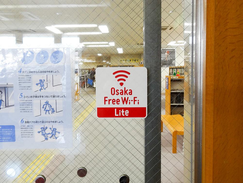 図書館wifi