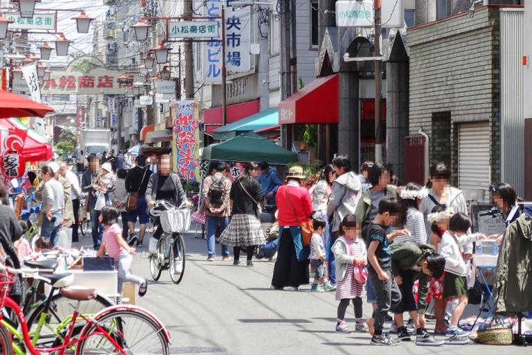 小松商店街