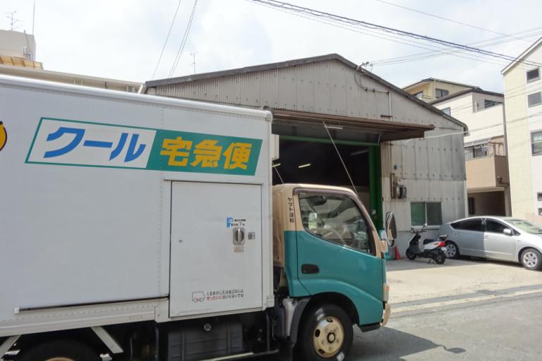 ヤマト小松センター