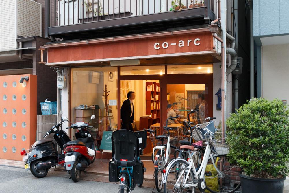 CO-ARC