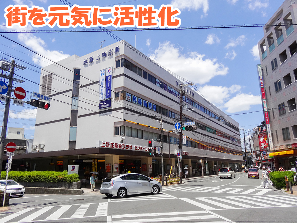 kamisinnjou駅