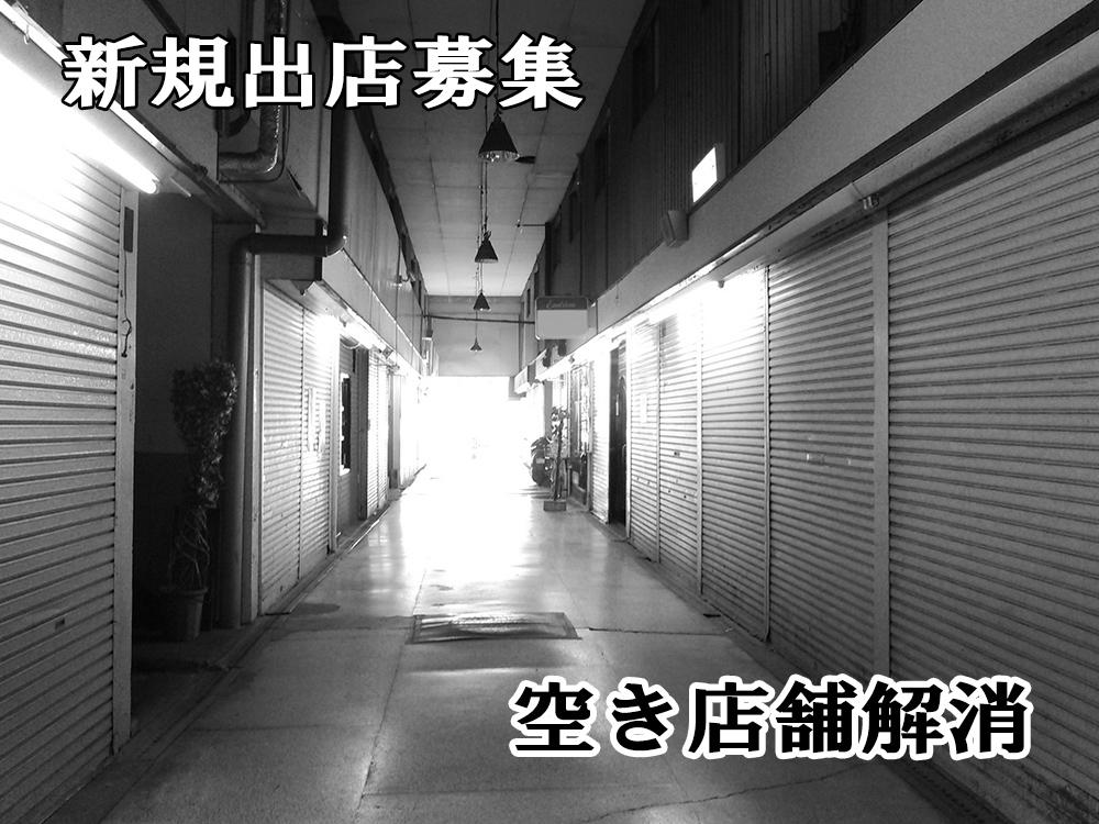 shinki_s
