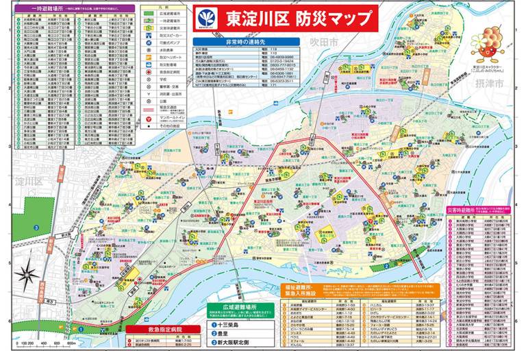 東淀川区防災マップ
