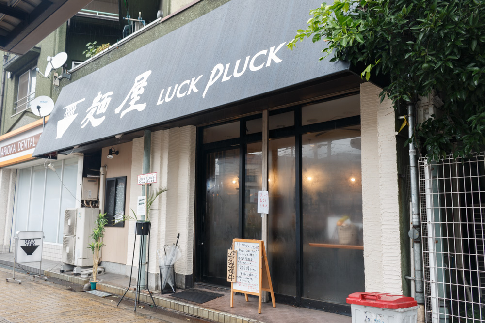 LUCK PLUCK