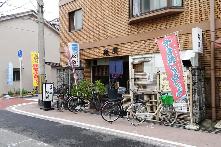 ステーキ松坂