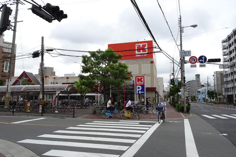 関西スーパー瑞光店米乃家