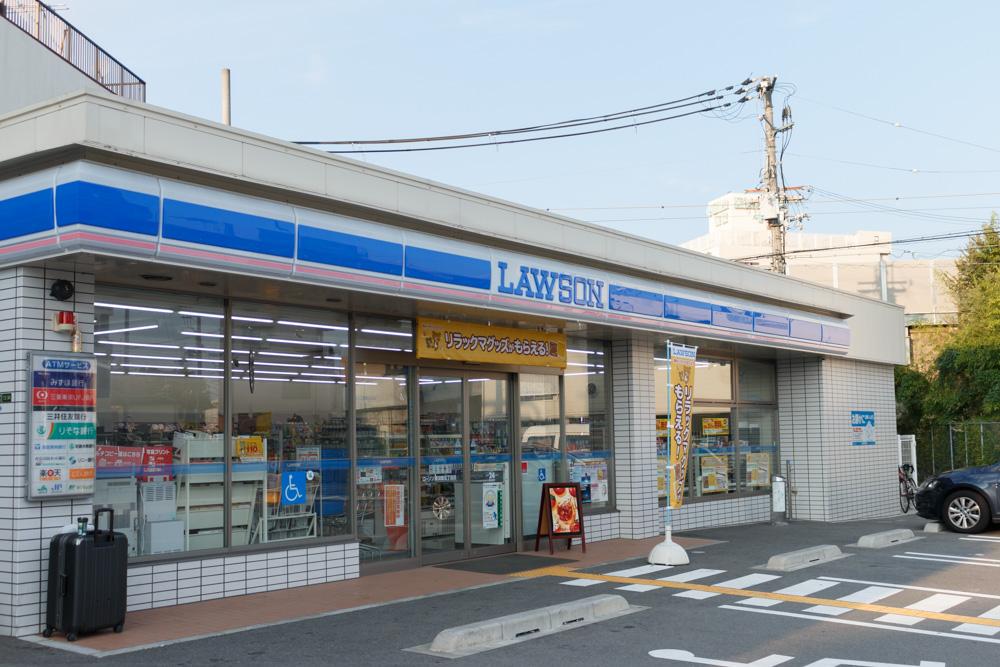 lawson東淡路4