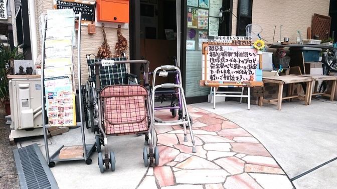 Photo_17-09-22-10-24-51.475