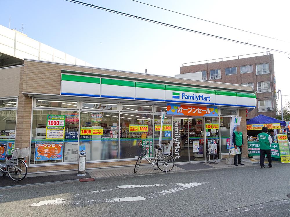 ファミマ菅原北