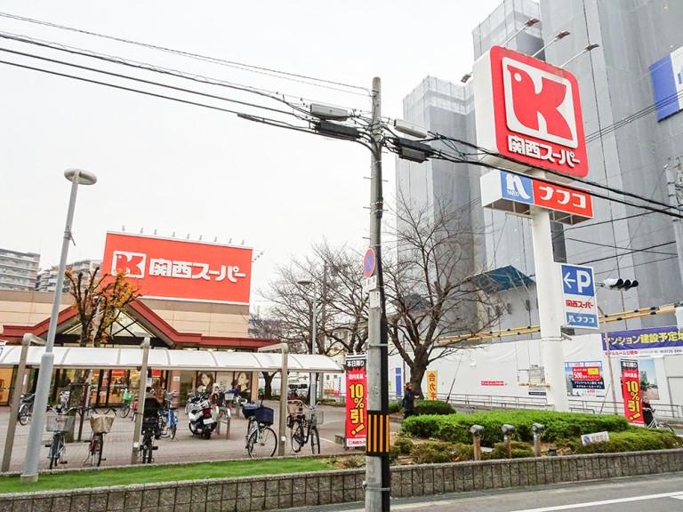 関西スーパー南江口店