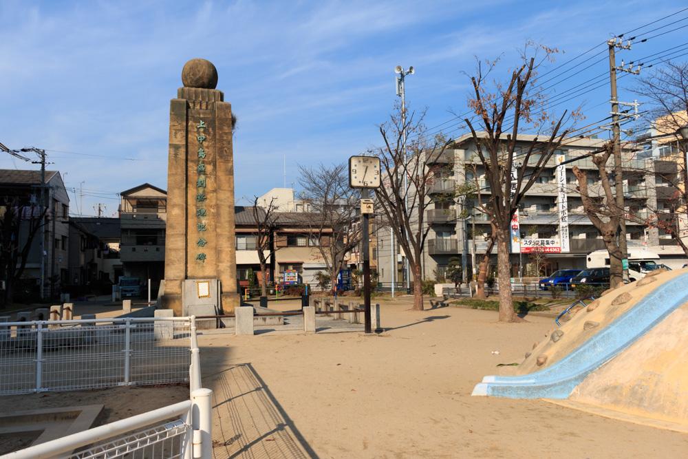 小松公園区画整理碑解体