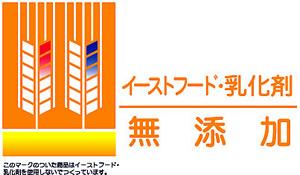 神戸屋100th