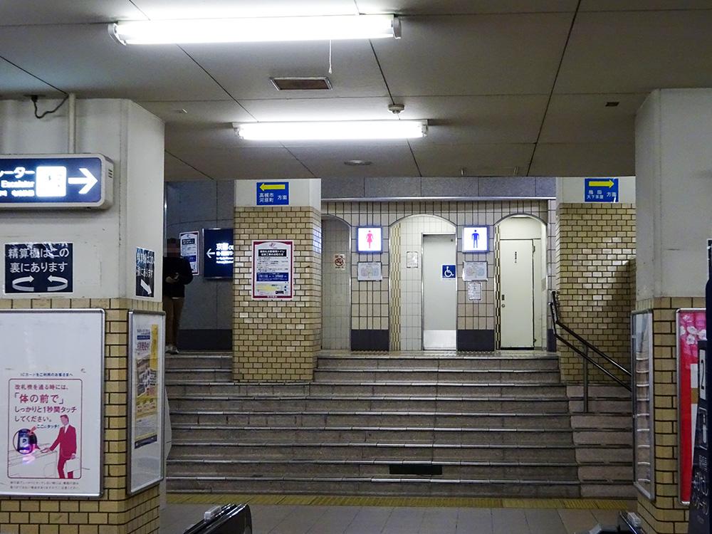 上新庄トイレ