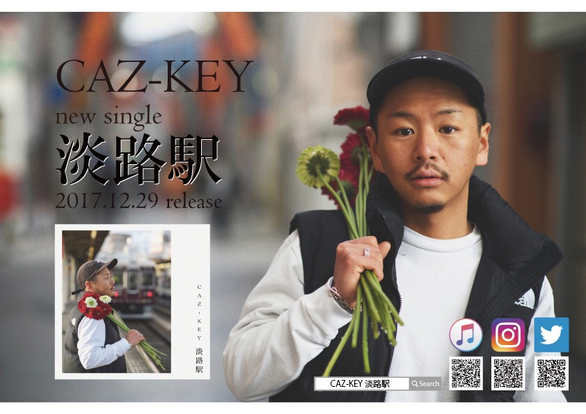 Caz-key
