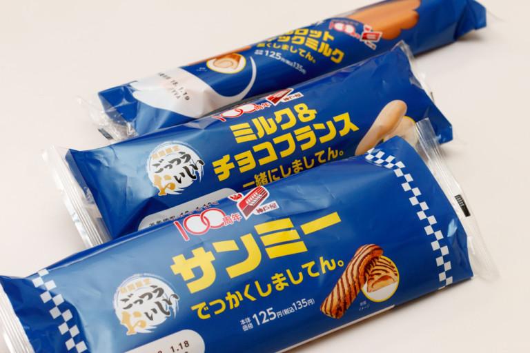 神戸屋100th記念商品