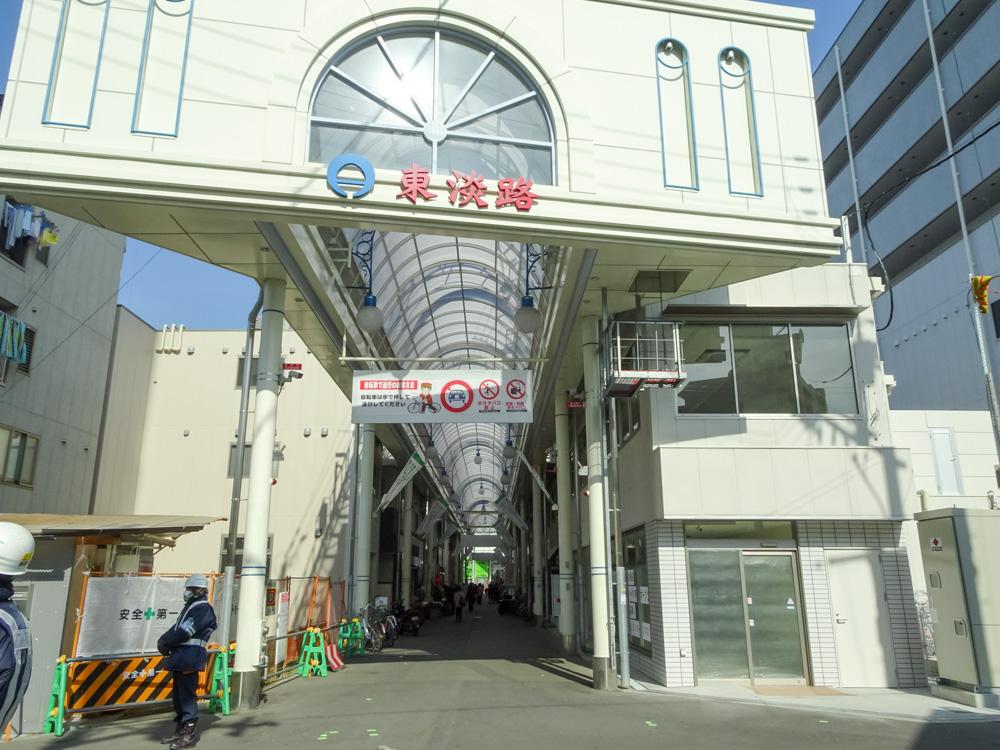 ローソン阪急淡路