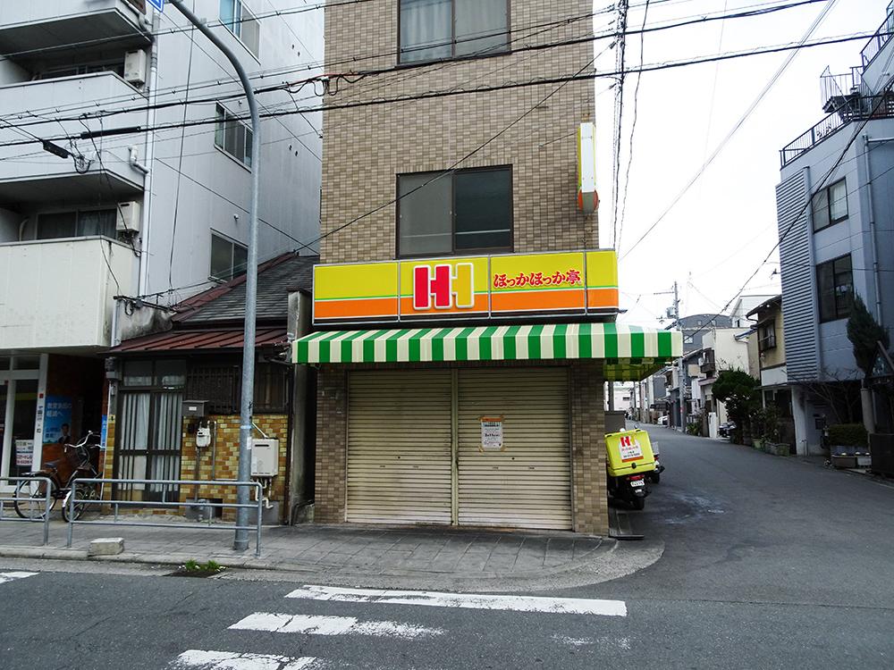 hokahokatei_DSC05543s