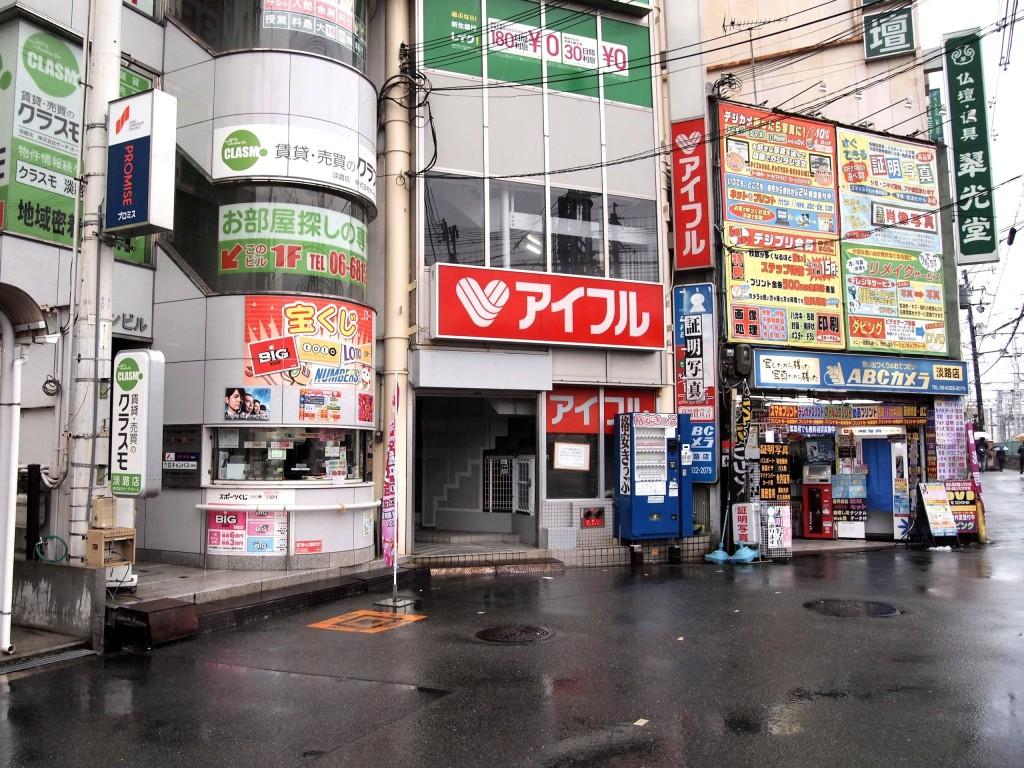 otakarayaawaji_P2106410