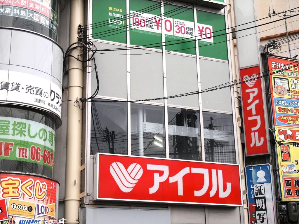 otakarayaawaji_P2106411