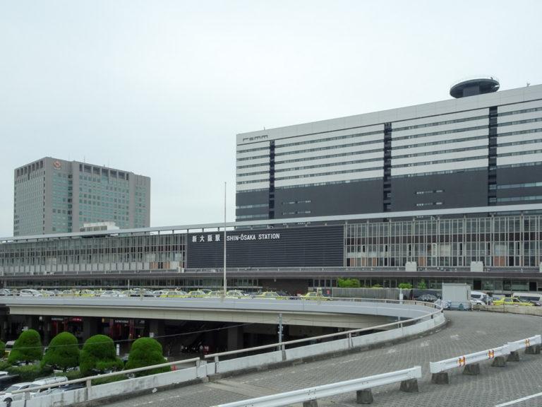 新大阪駅地下駅
