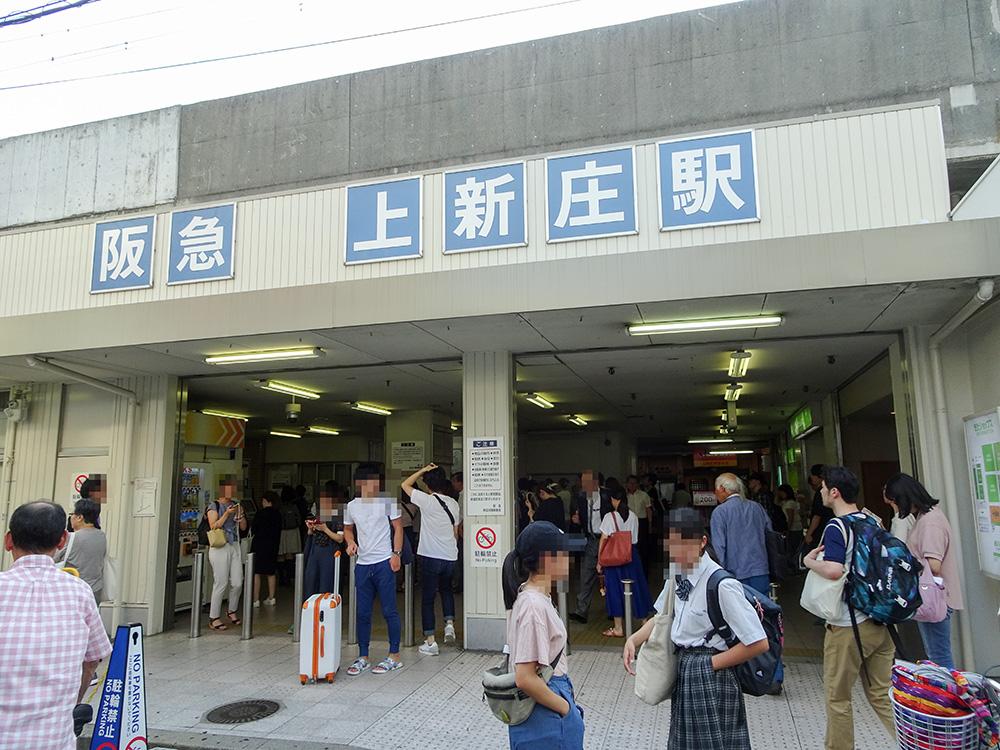 阪急人身事故