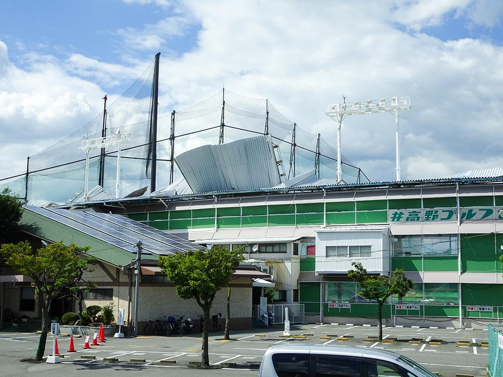 井高野台風12号被害