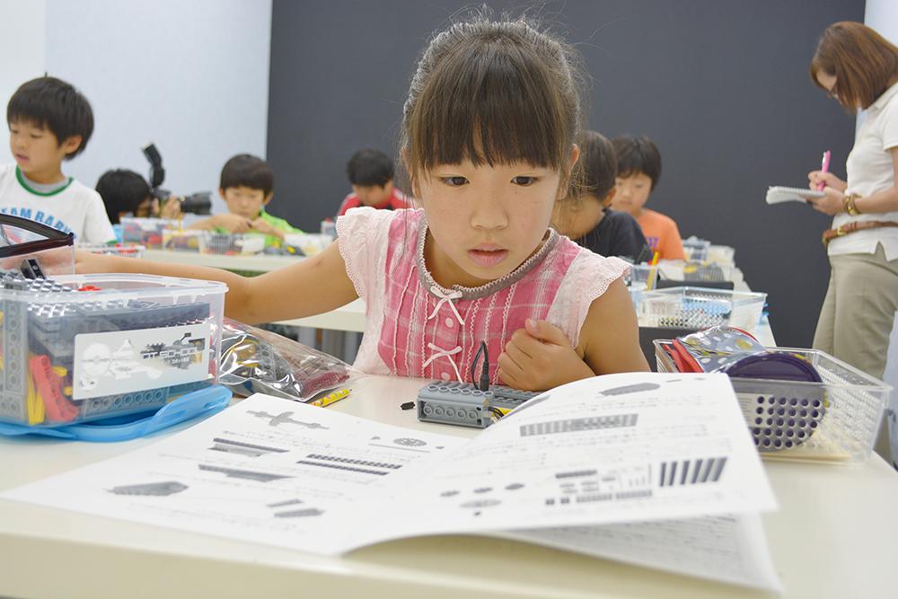 東淡路ロボット教室