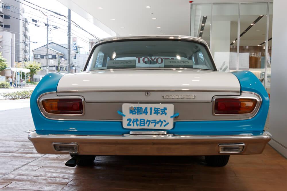 MS40型クラウン