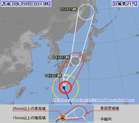 気象庁台風21号