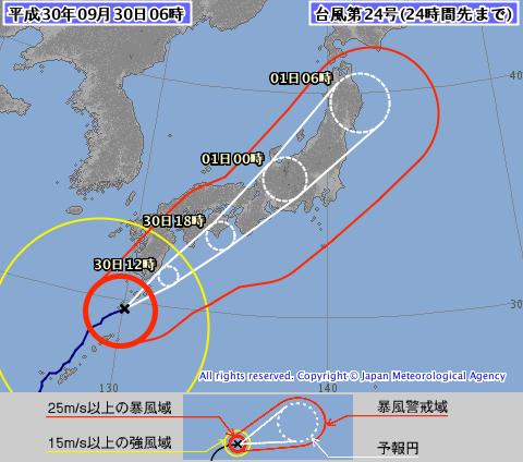 2018ty24気象庁