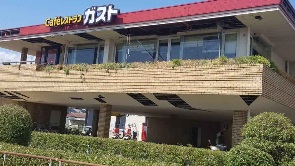 ガスト江口橋店