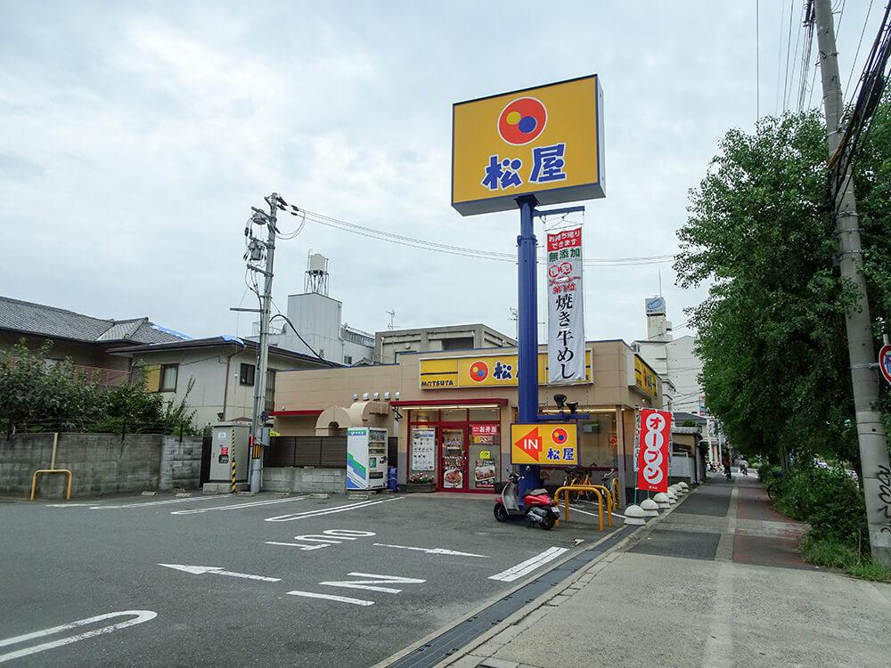 松屋Renew