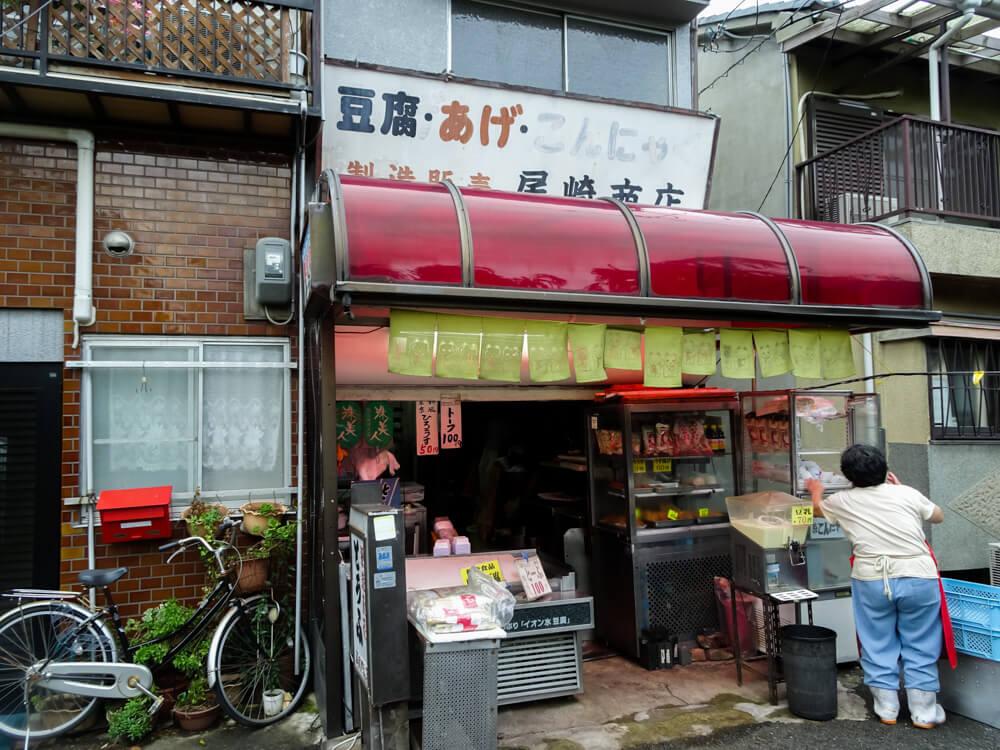 台風21号下新庄豆腐屋