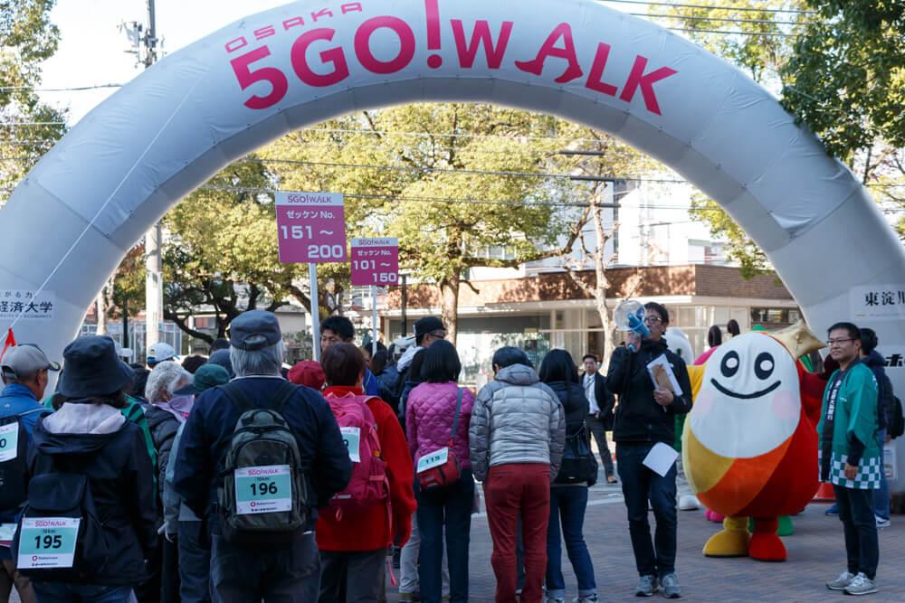 osaka5gowalk
