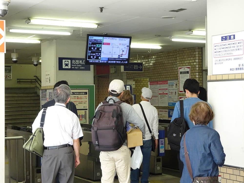 阪急京都線人身事故