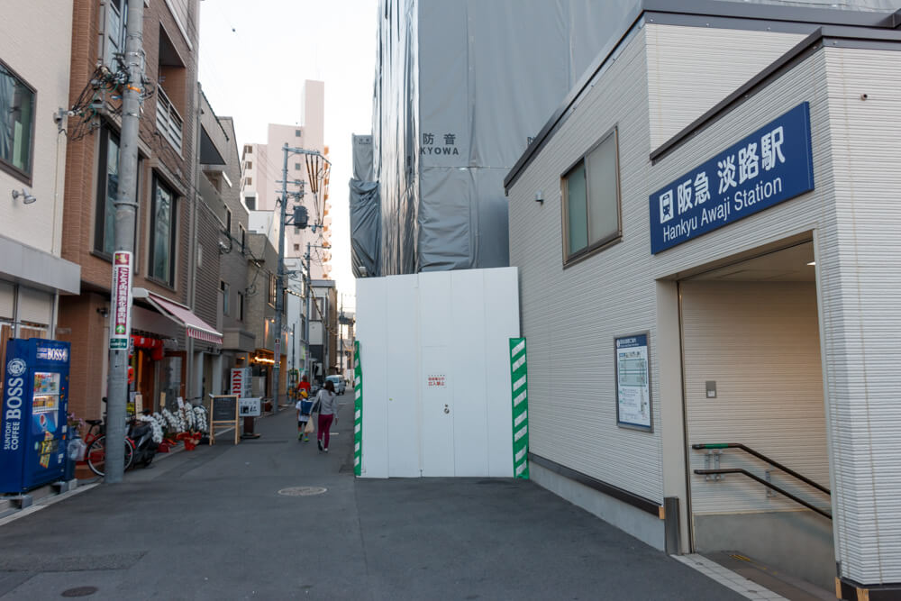 淡路駅前コナえもん