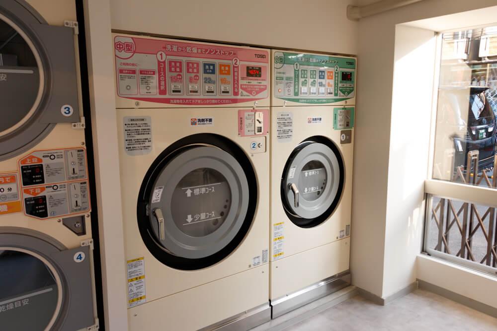 昭和湯のお風呂屋さんの洗濯屋さん