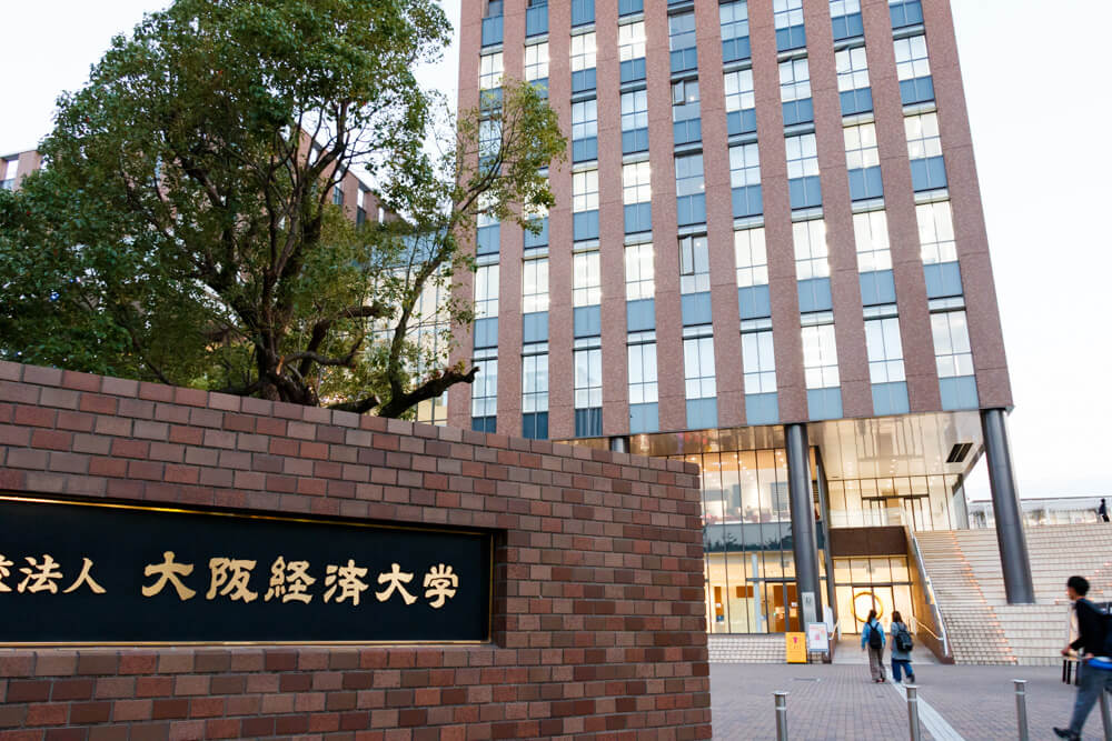 大阪経済大学HUBカフェオープン